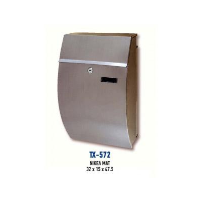 Γραμματοκιβώτιο TX-572