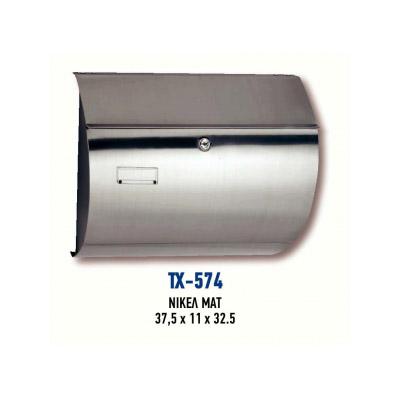 Γραμματοκιβώτιο TX-574