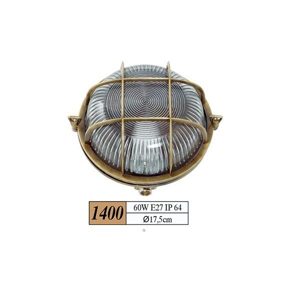 Χελωνα Στρογγυλη Χρωμα:Οξυδε Διαστασεις: E27, Ip64, Q17,5 Kωδικος:1400