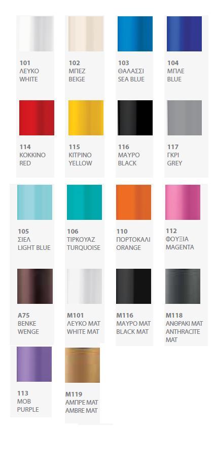 Xρωματολογιο Απλων Χρωματων Χαρτοδοχειο Και Πιγκαλ Sanco